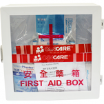 CANCARE 安全藥箱