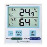 日本電子溫度濕度計