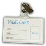 硬膠外殼橫証件牌