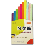 stick n 10色紙報事旗仔