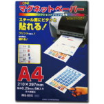 A4 可列印磁片