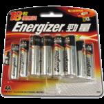 勁量 鹼性電池
