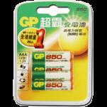 GP 環保充電電池