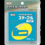 Max 1208F 輕型釘槍書針
