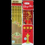 中華牌 鉛筆